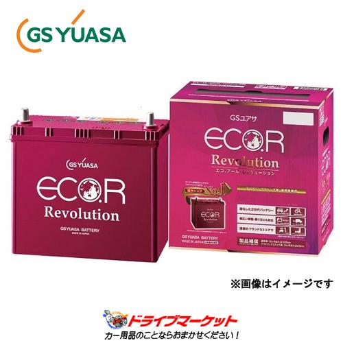 【春のドドーン!と全品超特価祭】GSユアサ ER-T-115/130D31L ECO.R Revolution アイドリングストップ車充電制御車 バッテリーエコ.アール レボリューション GS YUASA Battery