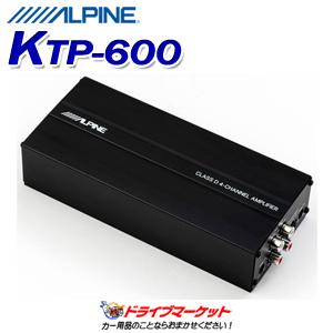 【冬にドーン!! と 全品超トク祭】KTP-600 アルパイン 4chデジタルパワーアンプ コンパクト 4チャンネル ALPINE:ドライブマーケット