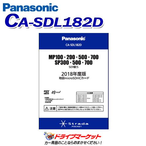 【春のドドーン!と全品超特価祭】CA-SDL182D 2018年度版 地図microSDHCカード【全国】MP100・200・500・700 / SP300・500・700シリーズ用 Panasonic (パナソニック)【取寄商品】