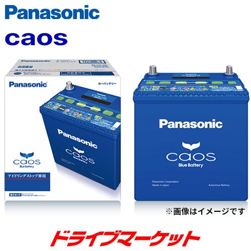 パナソニック N-T115/A3 カオス バッテリー (アイドリングストップ車用) Panasonic CAOS Blue Battery