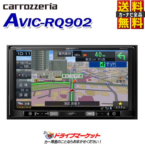 【春のドドーン!と全品超特価祭】【延長保証追加OK!!】AVIC-RQ902 楽ナビ 9V型 LS 地デジ/DVD-V/CD/Bluetooth/SD/チューナー・DSP AV一体型メモリーナビ カーナビゲーション Pioneer(パイオニア) carrozzeria(カロッツェリア