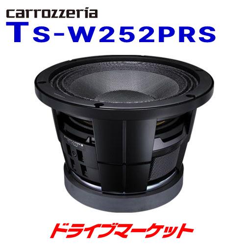 【春のドドーン!と全品超特価祭】パイオニア TS-W252PRS 25cmサブウーファー 低音域の解析度を向上させるサブウーハー PIONEER【取寄商品】