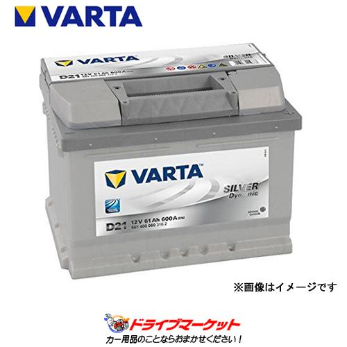 561 400 060 Silver Dynamic 欧州車用バッテリー メンテナンスフリー シルバーダイナミック VARTA(バルタ) 561-400-060【取寄商品】