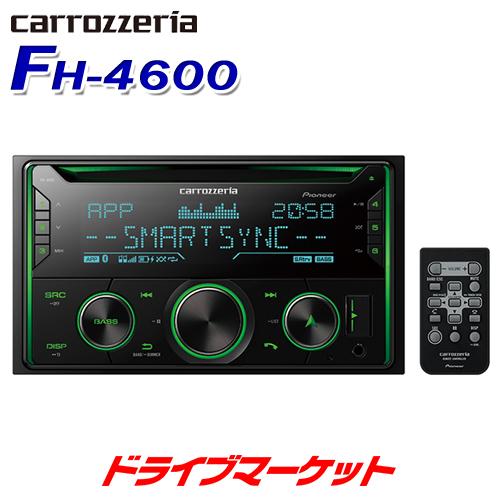 【冬のドドーン!と全品超特価祭】FH-4600 2DINデッキ カロッツェリア パイオニア CD/Bluetooth/USB/チューナー・DSPメインユニット Pioneer carrozzeria