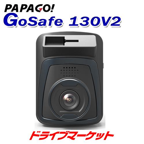 【ドーン!!と全品超特価 DM祭】GS130-32G パパゴ ドライブレコーダー GoSafe 130V2 フルHD高画質 microSDカード32GB付属 あおり運転対策 ドラレコ PAPAG【取寄商品】