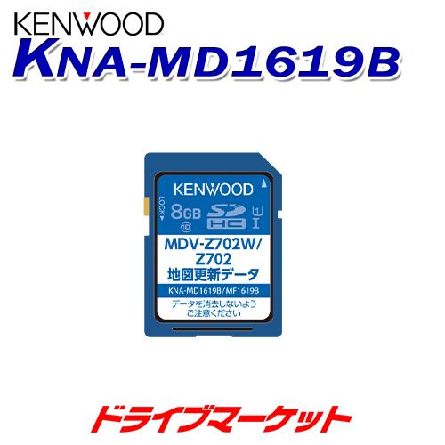 【春のドドーン!と全品超特価祭】KNA-MD1619B ケンウッド 地図更新SDカード KENWOOD【地図】【取寄商品】