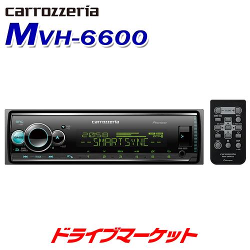 【春のドドーン!と全品超特価祭】MVH-6600 1DINデッキ カロッツェリア パイオニア Bluetooth/USB/チューナー・DSPメインユニット Pioneer carrozzeria ※CD再生不可