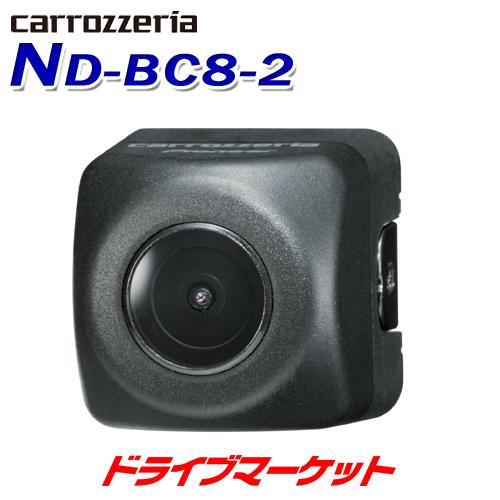 【春のドドーン!と全品超特価祭】ND-BC8II バックカメラ carrozzeria (カロッツェリア) Pioneer(パイオニア)ND-BC8-2 ND-BC82