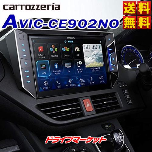 【春のドドーン!と全品超特価祭】【延長保証追加OK!!】AVIC-CE902NO 10V型 80系ノア専用(ハイブリッド含む) サイバーナビ カーナビ スマートコマンダー同梱 Pioneer(パイオニア) carrozzeria(カロッツェリア)