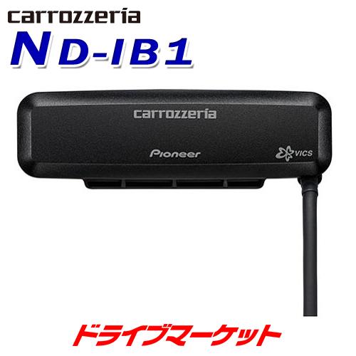 【春のドドーン!と全品超特価祭】ND-IB1 光ビーコンユニット 渋滞回避ルートを提案 Pioneer(パイオニア) carrozzeria(カロッツェリア)【取寄商品】