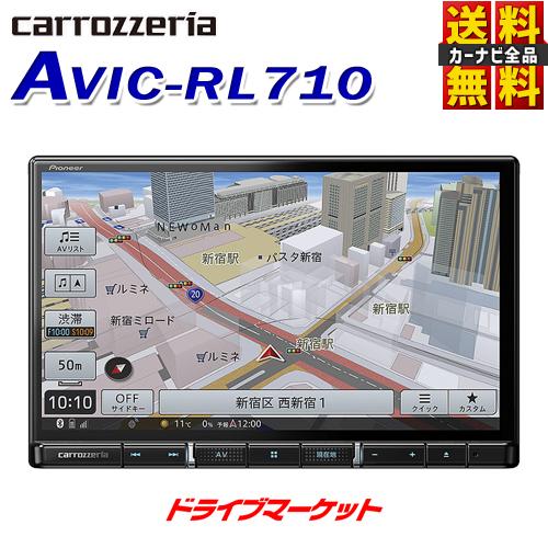 【ドーン!!と全品超特価 DM祭】【延長保証追加OK!!】AVIC-RL710 カロッツェリア パイオニア 楽ナビ 8V型HD 地デジ/DVD/CD/Bluetooth/SD/チューナー・AV一体型メモリーナビゲーション カーナビ Pioneer carrozzeria