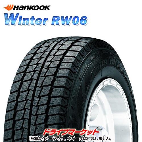 2019年製 HANKOOK Winter RW06 195/80R15 8PR 107/105L 新品 スタッドレスタイヤ ハンコック