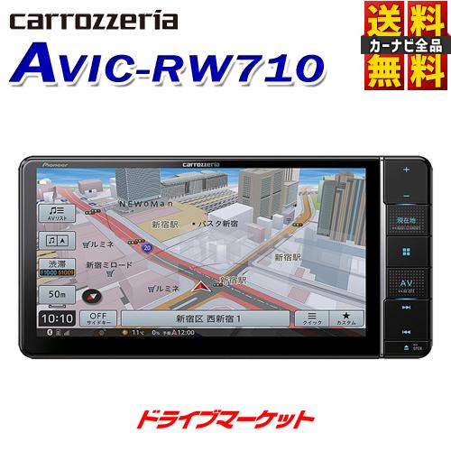 【冬のドドーン!と全品超特価祭】【延長保証追加OK!!】AVIC-RW710 カロッツェリア パイオニア 楽ナビ 7V型HD 地デジ/DVD/CD/Bluetooth/SD/チューナー・AV一体型メモリーナビゲーション カーナビ Pioneer carrozzeria