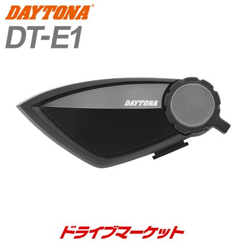 【ドーン!!と全品超特価 DM祭】デイトナ DT-E1 バイク用ワイヤレスインカム 1個セット Bluetooth 最大4人同時通話可能 最大800m通信 DAYTONA No.99113