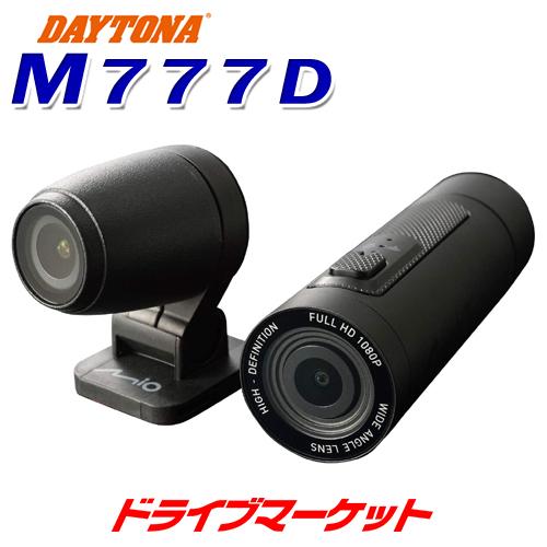 【送料無料】 【秋のドド-ン!と全品超トク祭】M777D デイトナ Mio MiVue ドライブレコーダー 前後2カメラ バイク専用ドラレコ 200万画素 FullHD Wi-Fi搭載 防水 DAYTONA (品番:17101)