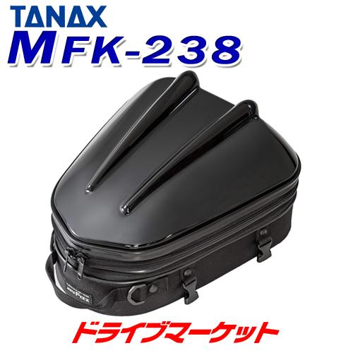 送料無料 贈与 夏の終わりに ド-ン と全品超特価 タナックス MotoFizz 使い勝手の良い MFK-238 モトフィズ シェル型シートバッグ 容量:10~14LTANAX バイク用バッグ シェルシートバッグMT ツーリングバック ブラック