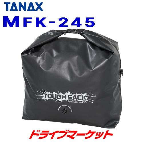 送料無料 秋のドド-ン と全品超トク祭 タナックス 時間指定不可 MotoFizz MFK-245 タフザック70 ブラック ショルダーベルト付属 防水 容量:70LTANAX 取寄商品 バイク用バッグ シートバッグ 卸売り モトフィズ