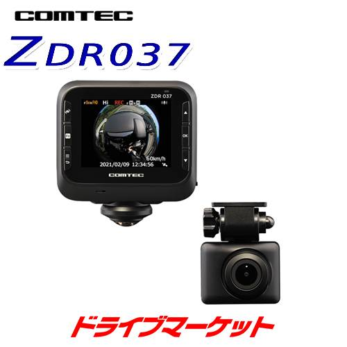 【送料無料】 【秋のドド-ン!と全品超トク祭】ZDR037 コムテック ドライブレコーダー 前後2カメラ(360°カメラ+リアカメラ搭載) 高画質800万画素 2.3インチ液晶 GPS搭載 COMTEC 日本製ドラレコ