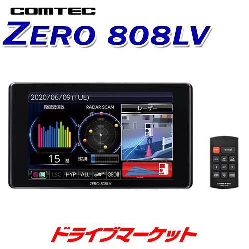 今だけスーパーセール限定 送料無料 冬にドーン と 全品超トク祭 ZERO808LV コムテック レーザー 3年保証 レーダー探知機 OBDII接続対応 スーパーセール COMTEC 日本製 4.0インチ液晶 新型レーザー式オービス対応