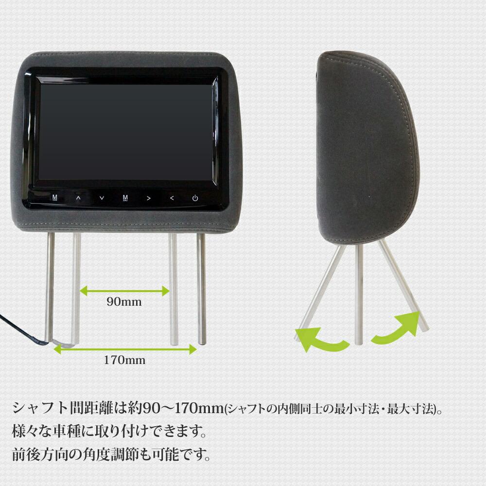 ヘッドレストモニター 2個セット 9インチ 分配器セット モケット あす楽  [H771914VP]