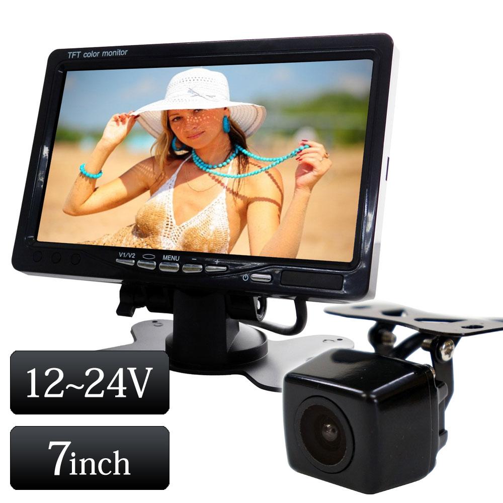 バックカメラ オンダッシュモニター セット 7インチ 12V 24V 対応 角型カメラ あす楽 送料無料 [D724BC859B]