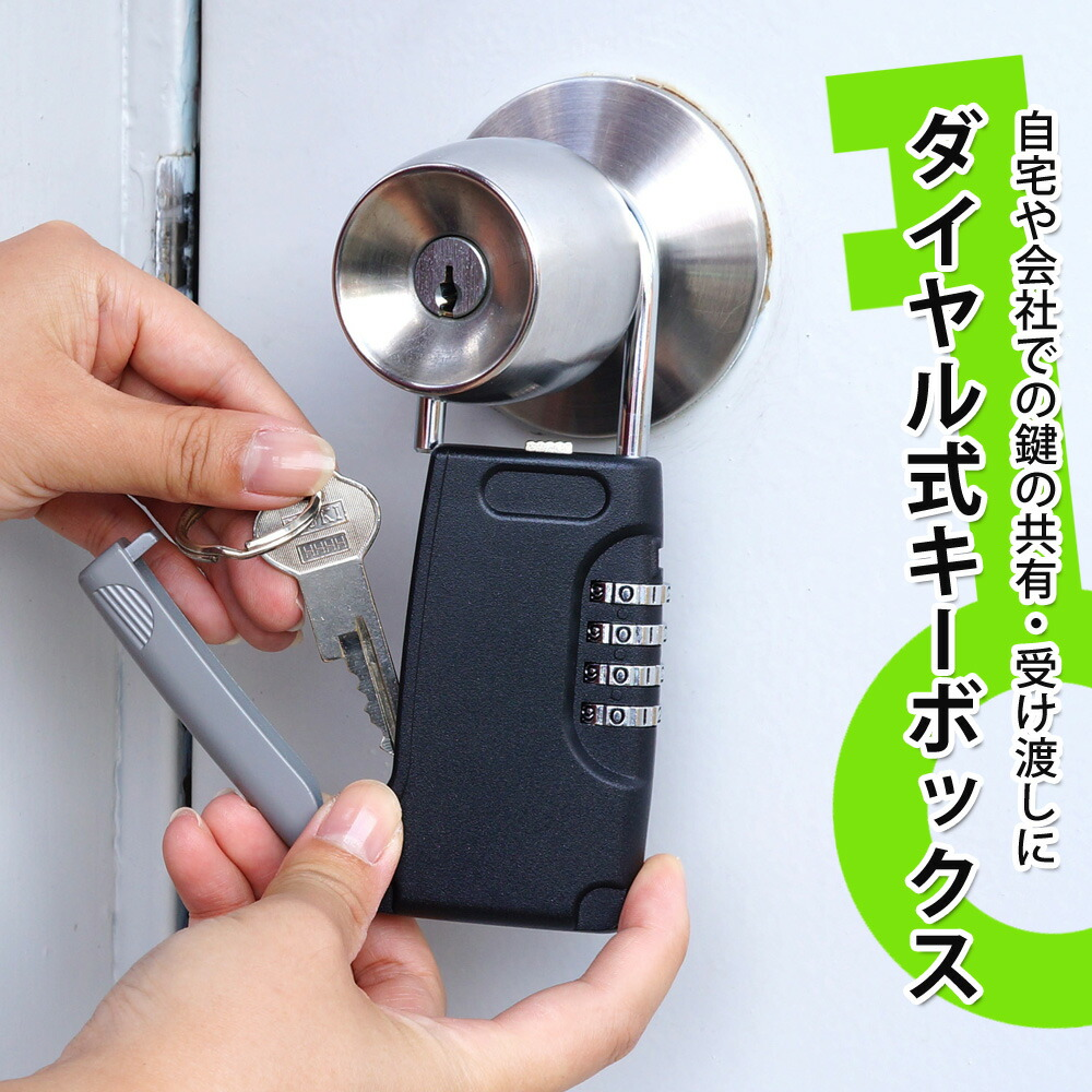 Key box dial-type password fashion wall hangings outdoors entrance surfing  doorknob magnet [XH749]