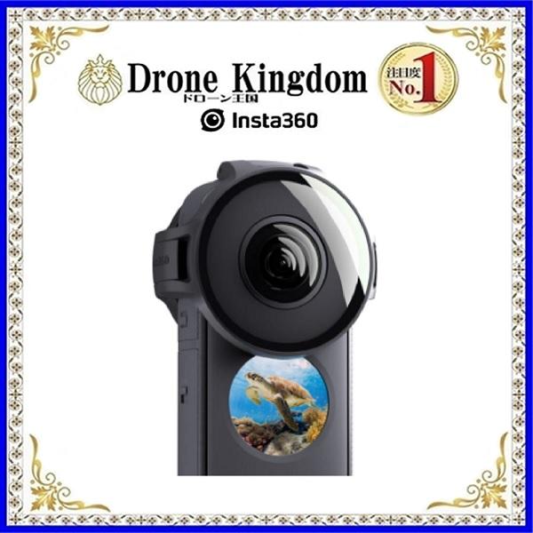 超レア品 Insta360 ONE X2 Premium Lens Guards プレミアムレンズ保護フィルター 日本メーカー新品 70%OFFアウトレット