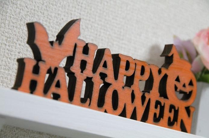 メーカー在庫限り品 ハンドメイド メッセージプレート ハロウィン 木製プレート Happy Halloween レーザー加工 各種 送料無料限定セール中 クリックポスト対応 サインプレート ドアプレート スタンドタイプ