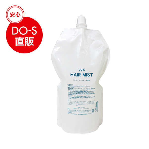 DO-S ヘアーミスト 詰め替え用 1000ml