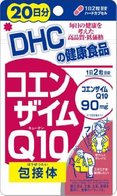 DHC 20日分 最安値 コエンザイムQ10包接体 在庫一掃