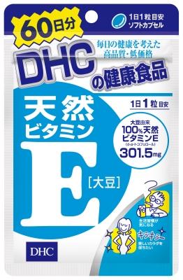 DHC 60日分天然ビタミンE 一部予約 営業 大豆