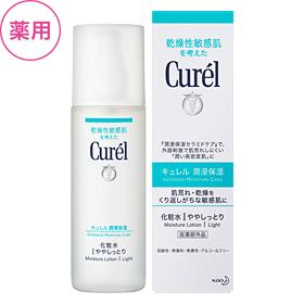 キュレル 化粧水1 ブランド品 セットアップ ややしっとり 花王株式会社 150ml