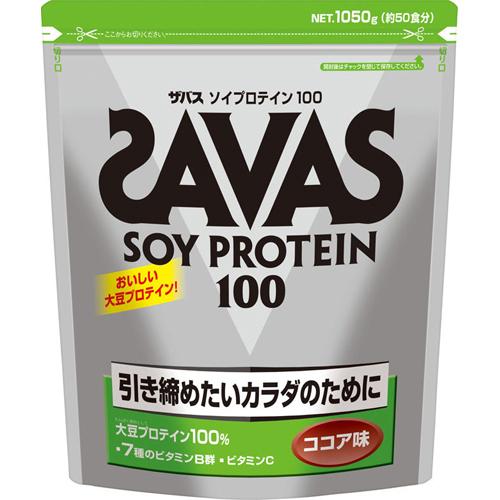 ザバス(SAVAS)ソイプロテイン100ココア味(1050g)