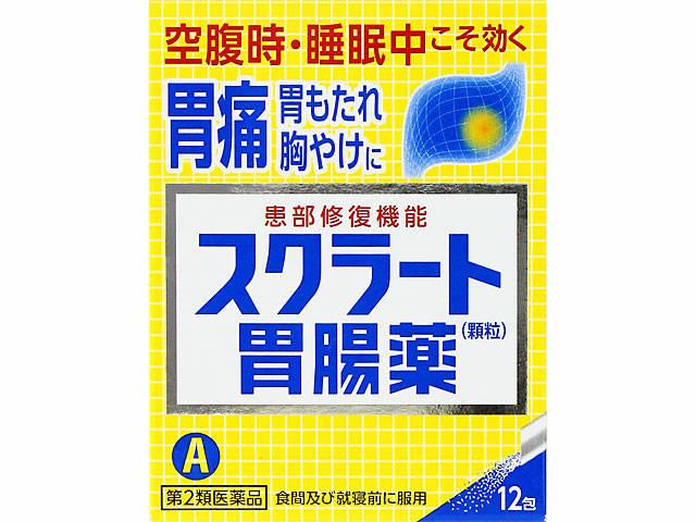 第2類医薬品 期間限定 スクラート胃腸薬顆粒 12包 毎日続々入荷 ライオン株式会社