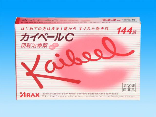 第 贈与 2 類医薬品 出色 株式会社アラクス 144錠 カイベールC
