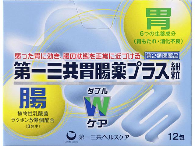初回限定 第2類医薬品 直輸入品激安 新三共胃腸薬プラス細粒 1.3gx12包 第一三共ヘルスケア株式会社