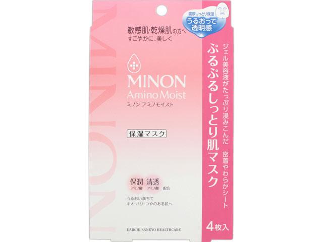 ミノンアミノモイストぷるぷるしっとり肌マスク4枚 高品質新品 本物◆ 第一三共ヘルスケア