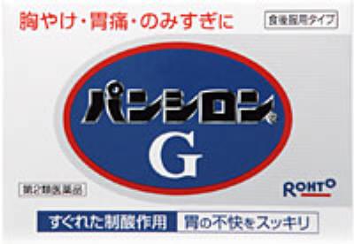 第2類医薬品 卸直営 パンシロン 超激得SALE 20包 g