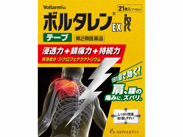 第2類医薬品 ボルタレンEXテープ ノバルティスファーマ株式会社 売れ筋ランキング 信頼 21枚