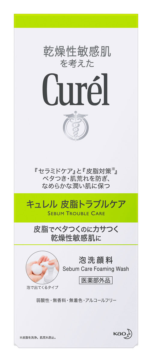 【医薬部外品】キュレル 皮脂トラブルケア 泡洗顔料 150ml