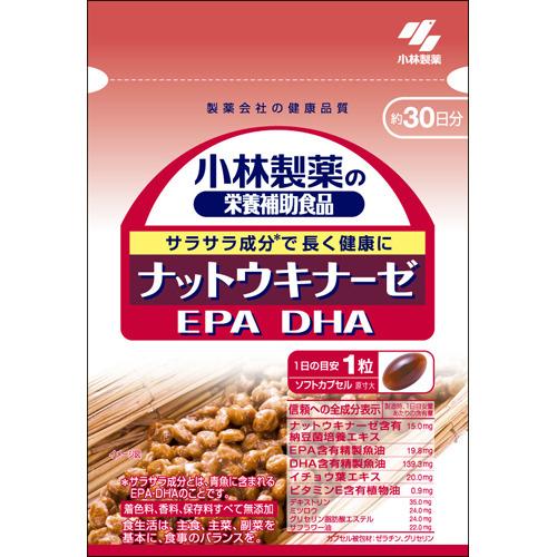 小林ナットウキナーゼDHA EPA 大放出セール 30錠 流行