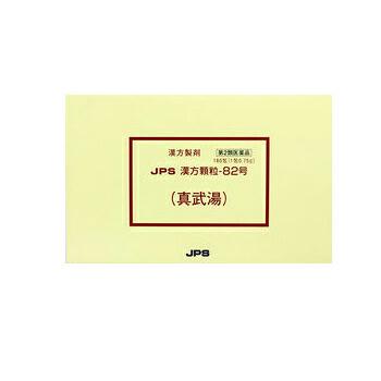 JPS 함포-82 真武 물 「 신 ぶとう 」 30 포 (10 일 분)