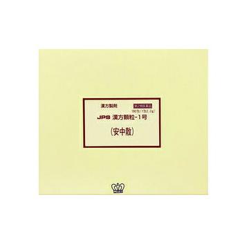 【送料無料!】JPS漢方-1号安中散「あんちゅうさん」270包「90日分」【JPS製薬】【第2類医薬品】【4987438070514】【ゆうメール・ネコポス不可】【px】