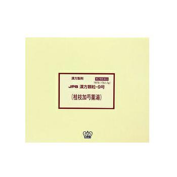 【ネコポス発送!送料無料!】JPS漢方-9 桂枝加芍薬湯(けいしかしゃくやくとう)90包(30日分)【JPS製薬】【第2類医薬品】【4987438070910】【代引き・コンビニ受取】【px】【asrk】