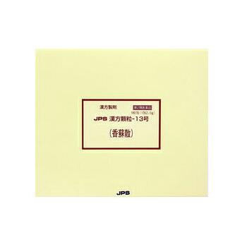 【第2類医薬品】【送料無料!】JPS漢方-13 香蘇散「こうそさん」 180包(60日分)【JPS製薬】【4987438071313】【px】