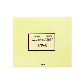 """90包JPS中医-37麦子门冬天热水""""bakumondotou""""(30天份)"""