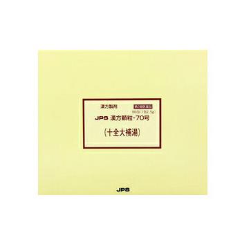 【第2類医薬品】【メール便発送!送料無料!】JPS漢方-70 十全大補湯「じゅうぜんだいほとう」90包(30日分)【JPS製薬】【4987438077018】【px】
