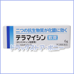 Trramycin 软膏一 6 g x 3