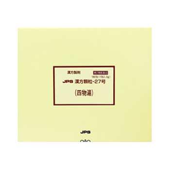 【第2類医薬品】【メール便発送!送料無料!】JPS漢方-27 四物湯(しもつとう) 90包(30日分)【JPS製薬】【4987438072747】【px】