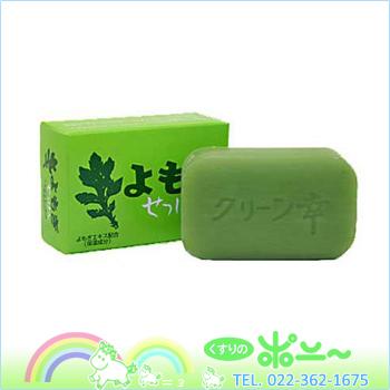 山艾树肥皂